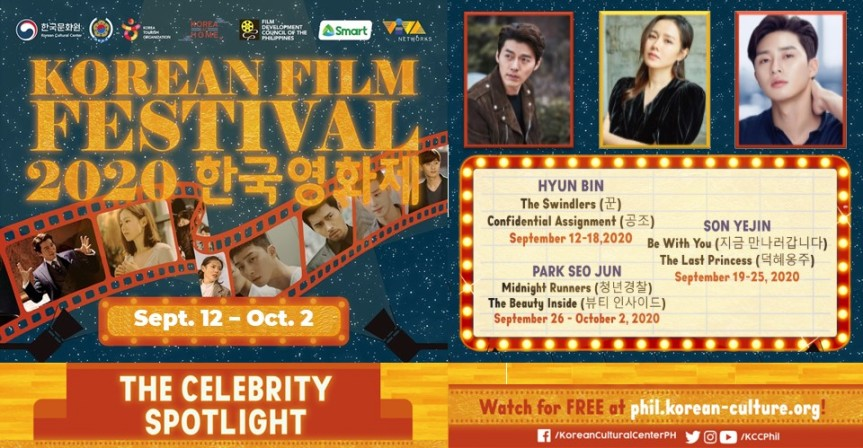 Watch the Korean Film Festival 2020 online